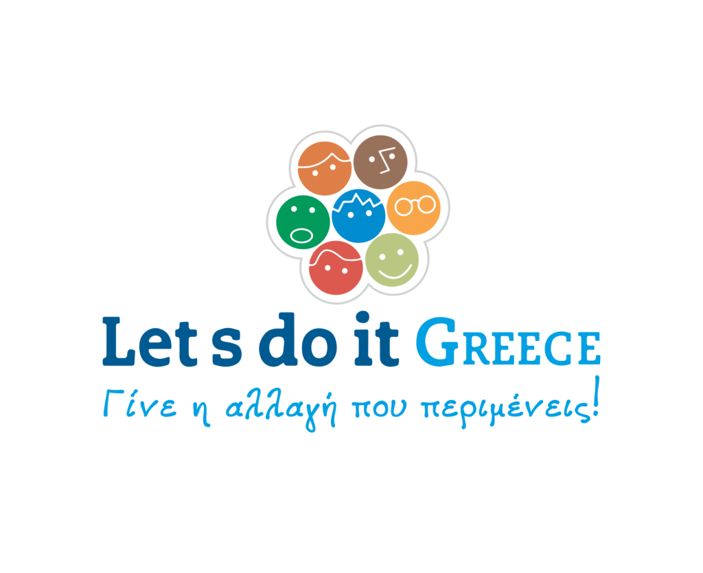 Let's do it Greece logo
